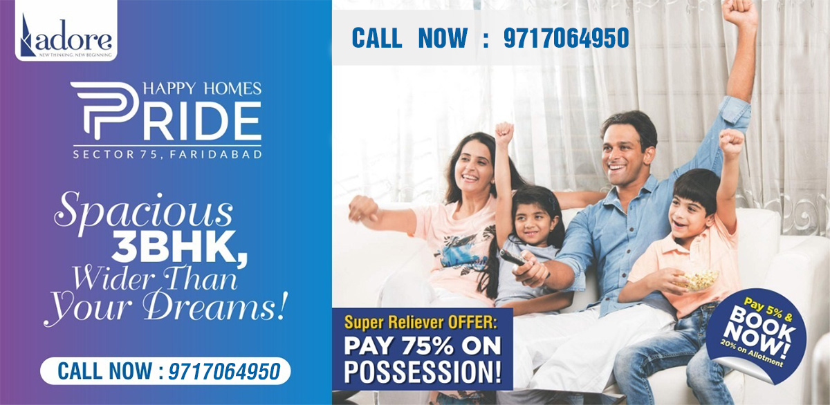 Adore Happy home Pride Offer